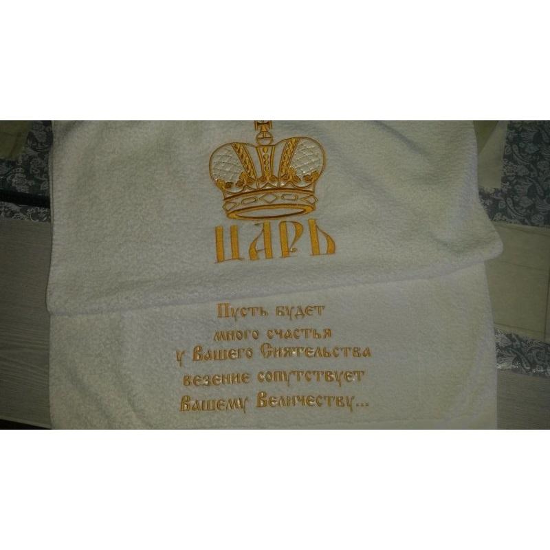 Вышивка на халатах и полотенцах 281